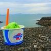 BLUE SEALアイスクリーム