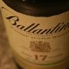『バランタイン17年』究極のブレンドと称される銘酒。まさに「ザ・スコッチ」。