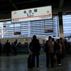 新幹線:岡山始発で名古屋乗り換え、小田原下車。お城へ