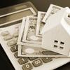 「住宅ローン減税」と併用可能な特例は!?