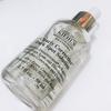 ニキビ跡改善のためにキールズの美白美容液、「DS クリアリーホワイトブライトニングエッセンス」を使ってみた