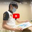 【映像アリ】KSB瀬戸内海放送「News Park KSB」で次田陽之進(はるのしん)くんが紹介されました!