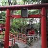 白石神社と発寒公園の枝垂れ桜