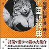 【新刊案内】出る本、出た本、気になる新刊!  (2017.2/1-2週)