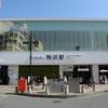 日本の航空技術100年展