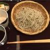 大分市にあるおすすめ蕎麦屋さん 「十割蕎麦円寿」に行きました。