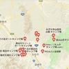 山梨県北杜市のキャンプ場周辺施設情報