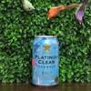 「麦とホップ プラチナクリア」の夏限定の空色パッケージ缶(サッポロ)