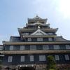 中国地方初の宿泊~日本三大庭園をすべて訪問~