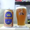 銀河高原ビール 「ペールエール」