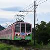 今日(7/15)・明日(7/16)の近江鉄道