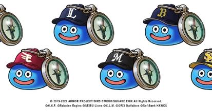 【プロ野球】パ・リーグ6球団×ドラゴンクエストウォークのコラボ第2弾発表!各球団スラミチを公開