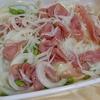 【レシピ】和えるだけ!玉ねぎと枝豆の生ハムマリネ!