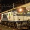第380列車 「 甲198 JR貨物 DD200-901号機の甲種輸送を狙う 」