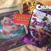【ポケモン】ファミマでお菓子を買うだけでポケモンジッパー!【まとめ】