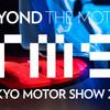東京モーターショー2017・国内自動車メーカー 編(画像26枚)