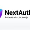 NextAuth.jsでカスタムログインページを実装する方法