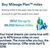 アラスカ航空のバイマイルで最高24000ボーナスマイルはじまったみたい