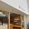【KURASU Ebisugawa】クラス夷川☕️京都の珈琲好きな人必見❣️