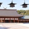 晩秋の京都・奈良 ⑥橿原神宮・神武天皇陵