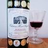 金賞8冠ボルドーワインが1,000円以下で楽しめるオーケーってスゴい @妙蓮寺