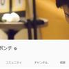 【好きなYouTuber】日本一のマジシャン ポンチさんが面白い!!【マジック動画】