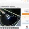 Fender Espritの中古市場の流通量が減っているかも