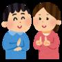 関ジャニ∞の『無限大』を手話でやってみよう!川島如恵留くんのISLAND TV。