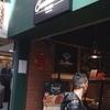 話題(?)の行列が出来るチーズクリームパンのお店@尖沙咀