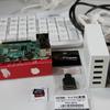 WinSCP(フリーソフト)RaspberryPiとの通信、ブログデータアップロードに