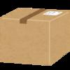 Amazon荷物の置き配について。宅配ボックスなど指定していますか?