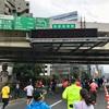 【その3】東京マラソン2018振返り やっぱり最高だぜ!