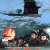 U・ボート ディレクターズ・カット版(1997)