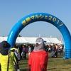 「東北・みやぎ復興マラソン 2017」を走る ~ 前 ~