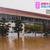 西日本豪雨で岡山市が避難所に指定していた体育館が浸水!ハザードマップに誤りが!岡山市は緊急点検を実施!!