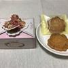 横浜山手のオシャレ菓子!女性に喜ばれそうなお土産、おすすめ!【えの木ていの横濱ローズサブレ】