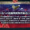 捷号決戦!邀撃、レイテ沖海戦前篇(2) 捷一号作戦、発動準備(E-2乙)