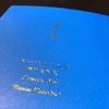 幸せとは何なのか??メーテルリンクの『青い鳥』