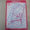 勝田東店 第65回勝田全国マラソンによる1月29日交通規制のご案内