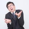 『怒り』をコントロールするための簡単な3つの方法
