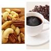 コーヒーとナッツで相乗効果✨