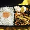 中華っぽい弁当