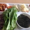 韓国の社食を淡々と記録するよ