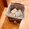 間違ったパッケージ文化がニッポンをダメにする【過剰包装】