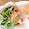 【京都岡崎】有名なピザ屋さんのパニーニを使っている美味しいおしゃれカフェ♡【平安神宮】
