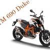 KTM 690 Duke Review 2015