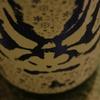 『百十郎 純米吟醸 雪化粧』フレッシュで透明感のある「冬ひや酒」。
