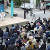済州四・三 72周年 在日本犠牲者慰霊祭