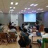 新宿Geek Lounge#4 分析基盤Meetup ver2 を開催しました