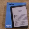 Kindle Newモデルを買ったよ。